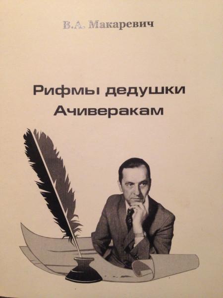 onlayn-russkaya-tetya-i-patsanchik-rogonostsi-porno-tub