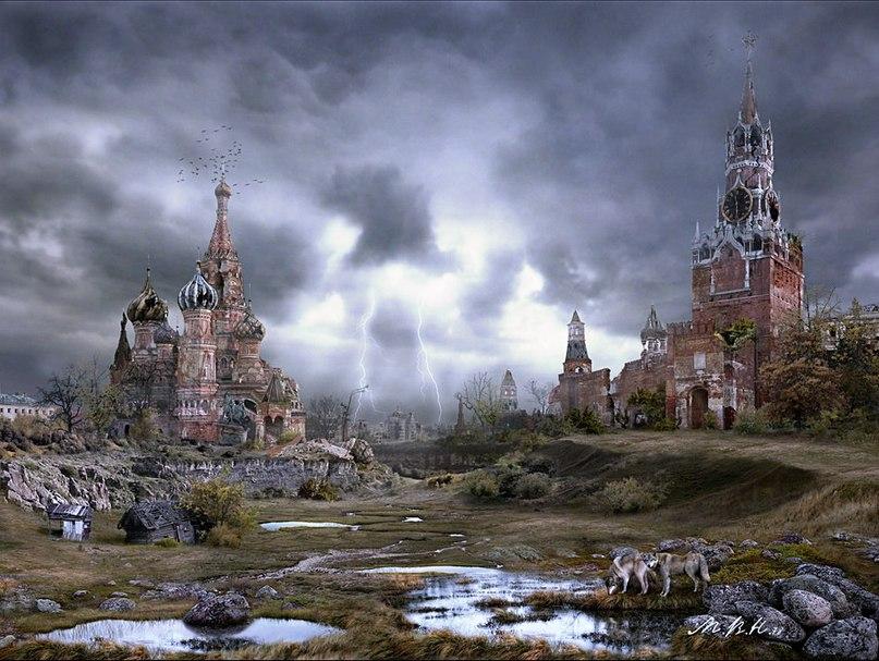 Москва-2212