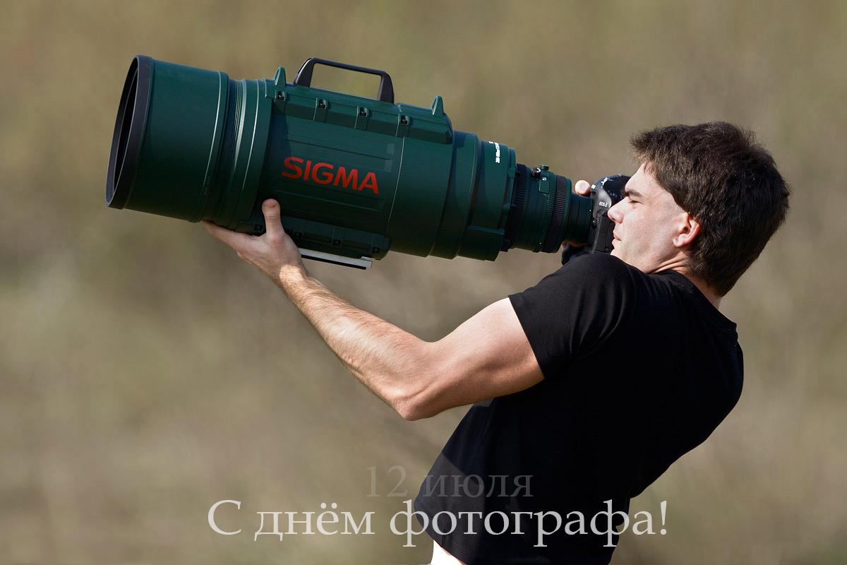 juza_200-500.jpg