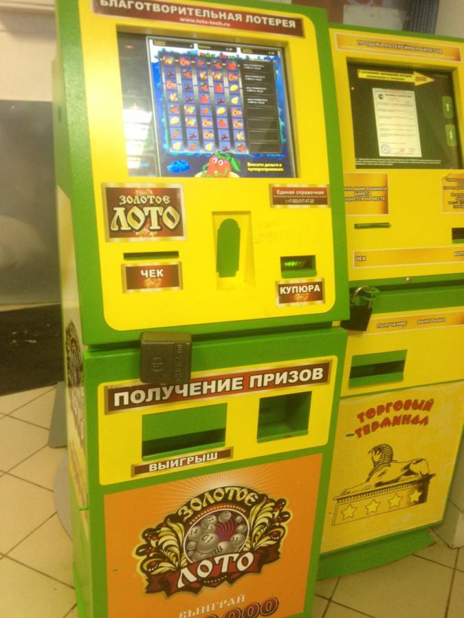 Легальные игровые автоматы: купить законные игровые