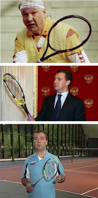 Eltsin, Medvedev, Racket