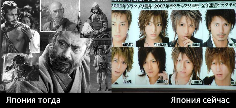 Japan_idols_old_vs_today_nya.sh_pic_352 from http://nya.sh/pic/352