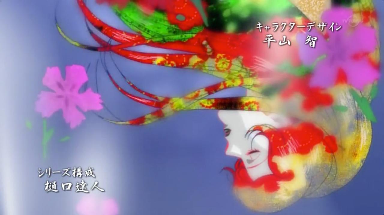 Bakumatsu Gijinden Roman 10 01_31