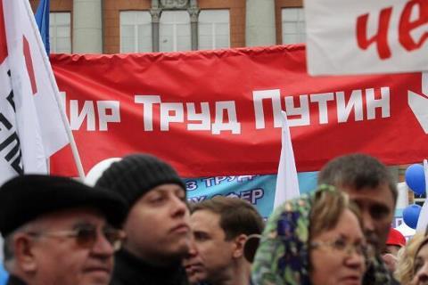 Mir_Trud_Putin