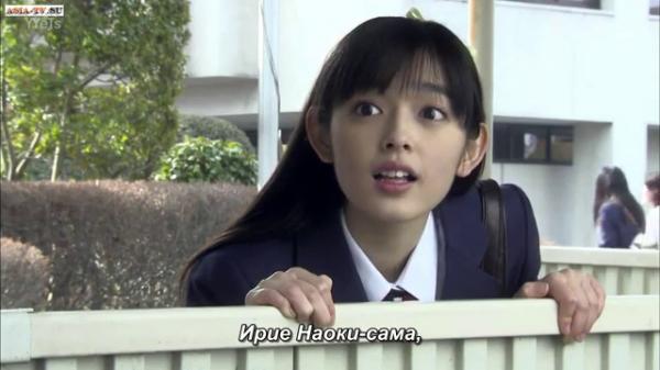 Itazura na Kiss - Love in Tokyo 01 02_36