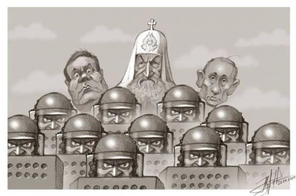 Yurij Zhuravel grafika Maidan Russia / http://www.trust.ua/news/90680-majdan-vystavka-risunkov-na-grushevskogo-foto.html