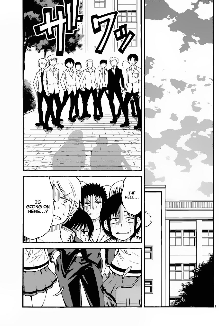 Tsujiura-san to Chupacabra Ch 15 P 011