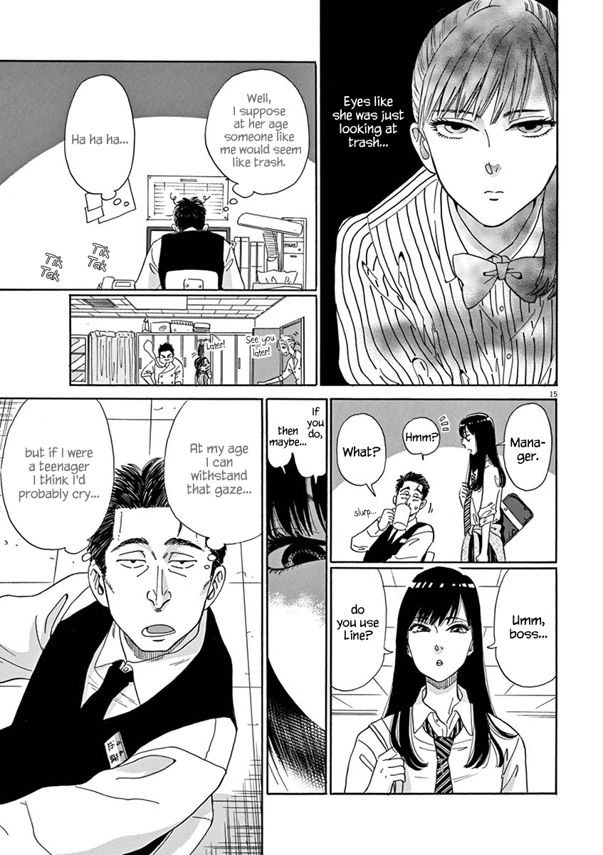 Koi wa Amaagari no You ni Ch 01 P 018