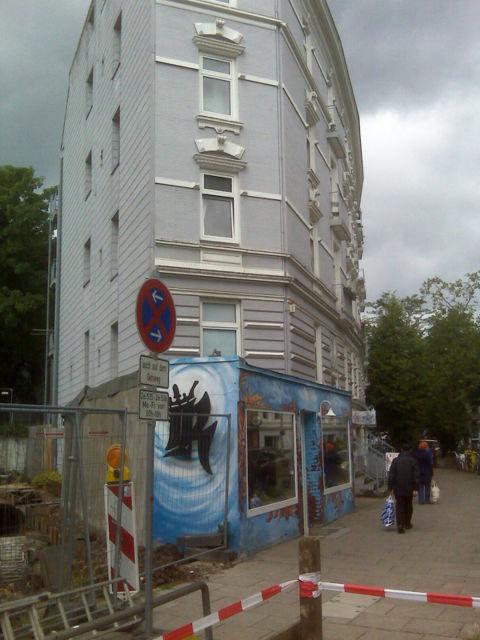 IMG00567_Hamburg_small