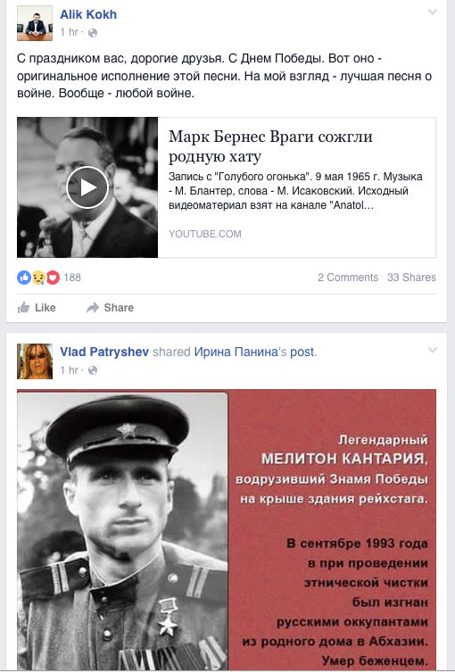 facebook_2016-05-09_Kantaria