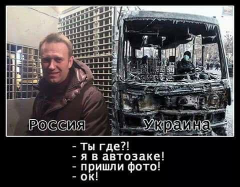 Russia vs Ukraina_v_avtozake