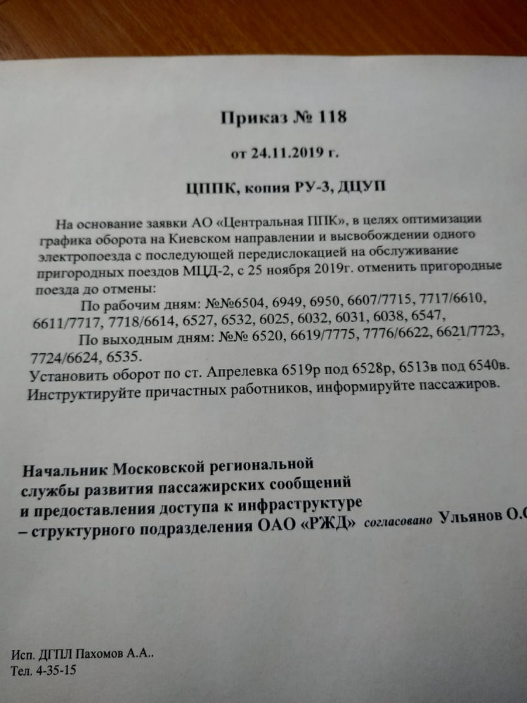 IMG-20191125-WA0001