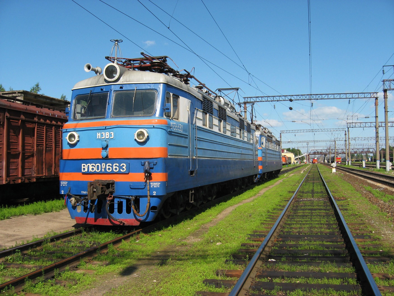76. ВЛ60ПК-663