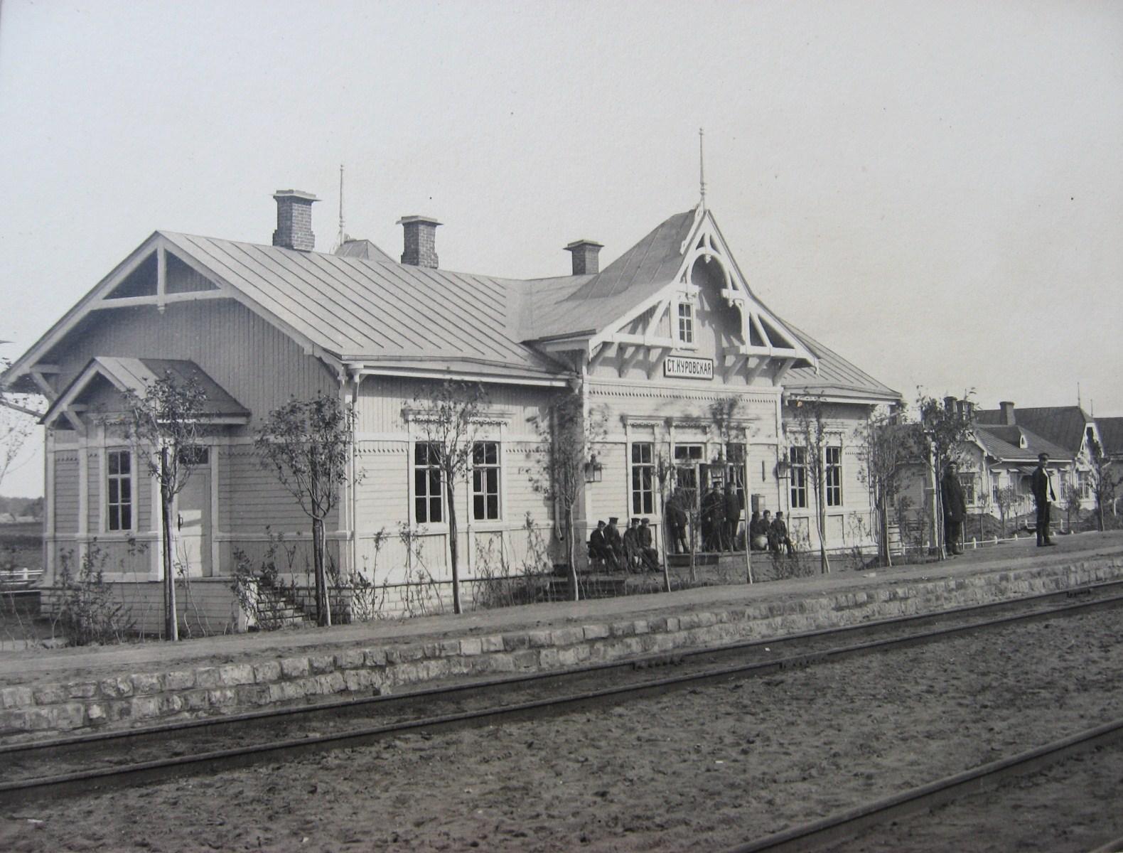МКЖД Пассажирское здание на станции Куровская. Типовое здание для всех станций IV класса. Фото 1912 года.