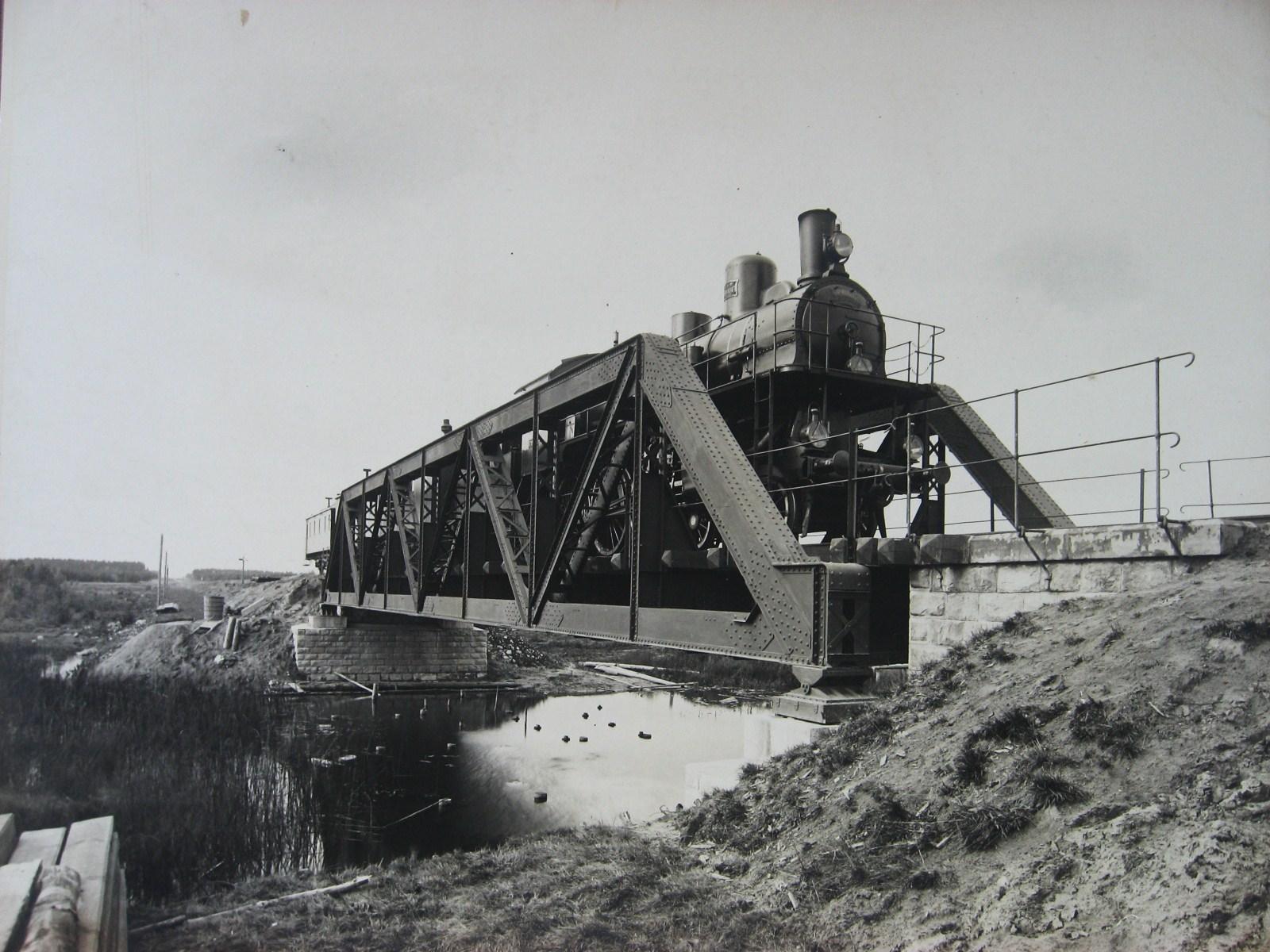 8.Ж.д. мост на участке Муром-Арзамас.