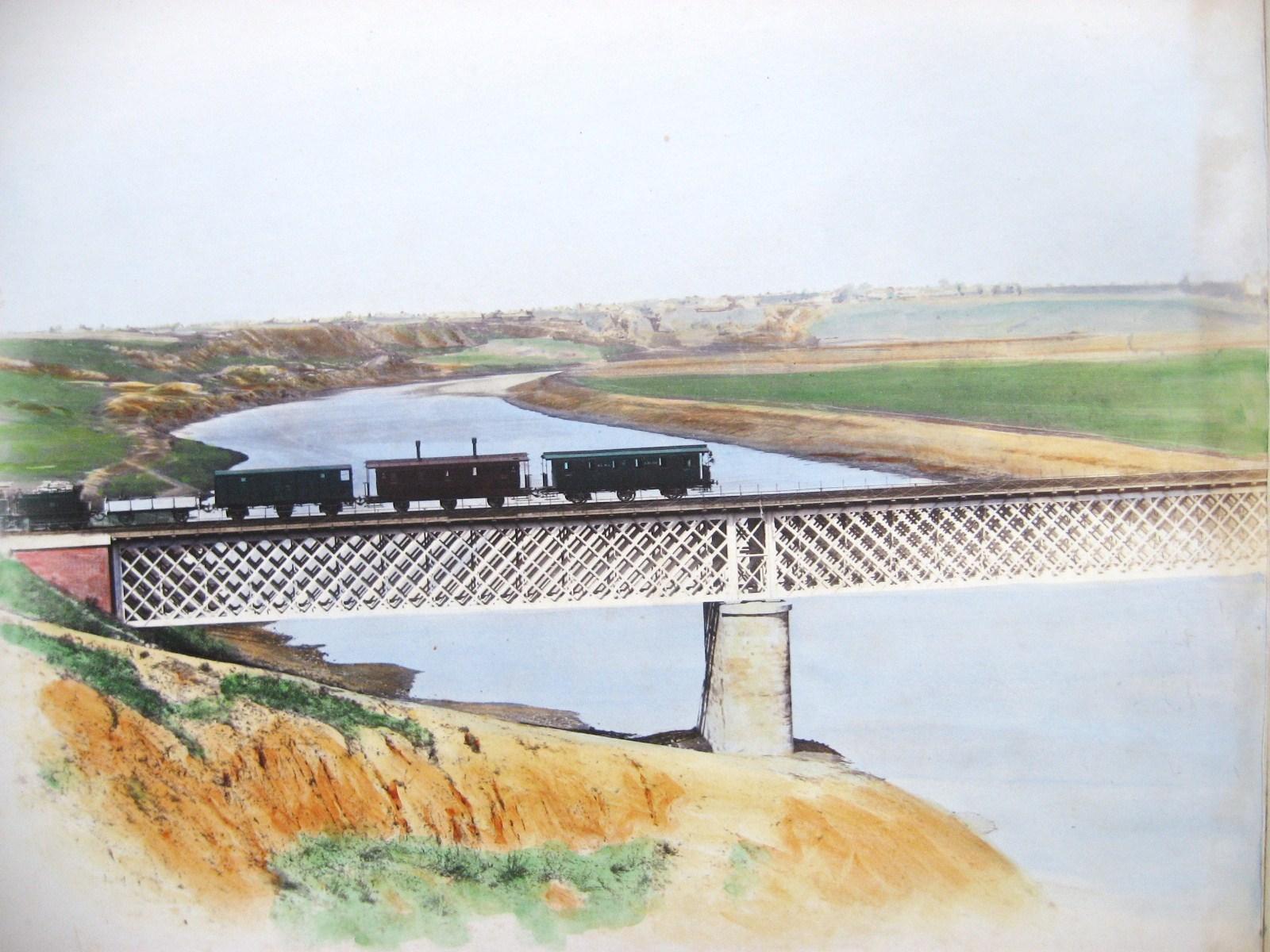 6. Мост через р. Москву