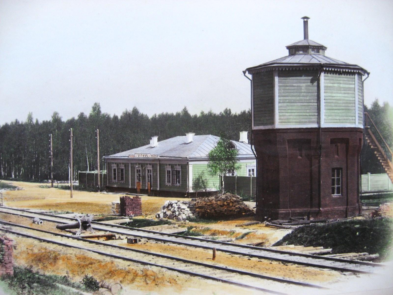 9. Станция Бутово