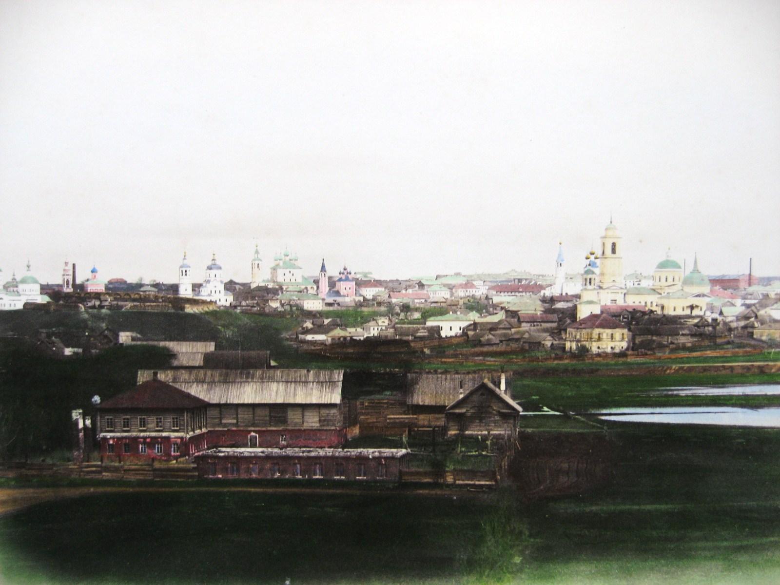 12. Город Серпухов