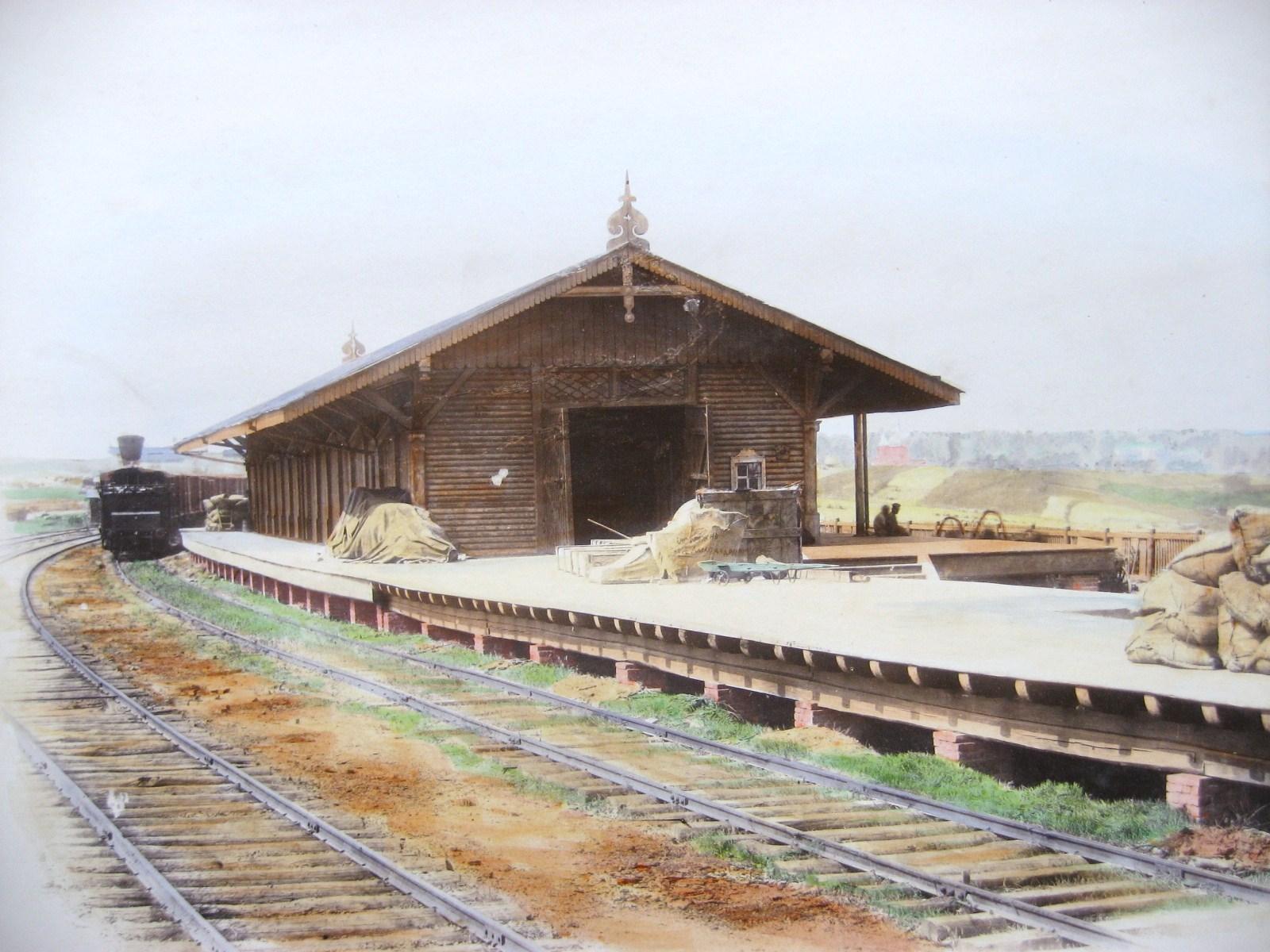 23. Станция Сергиево