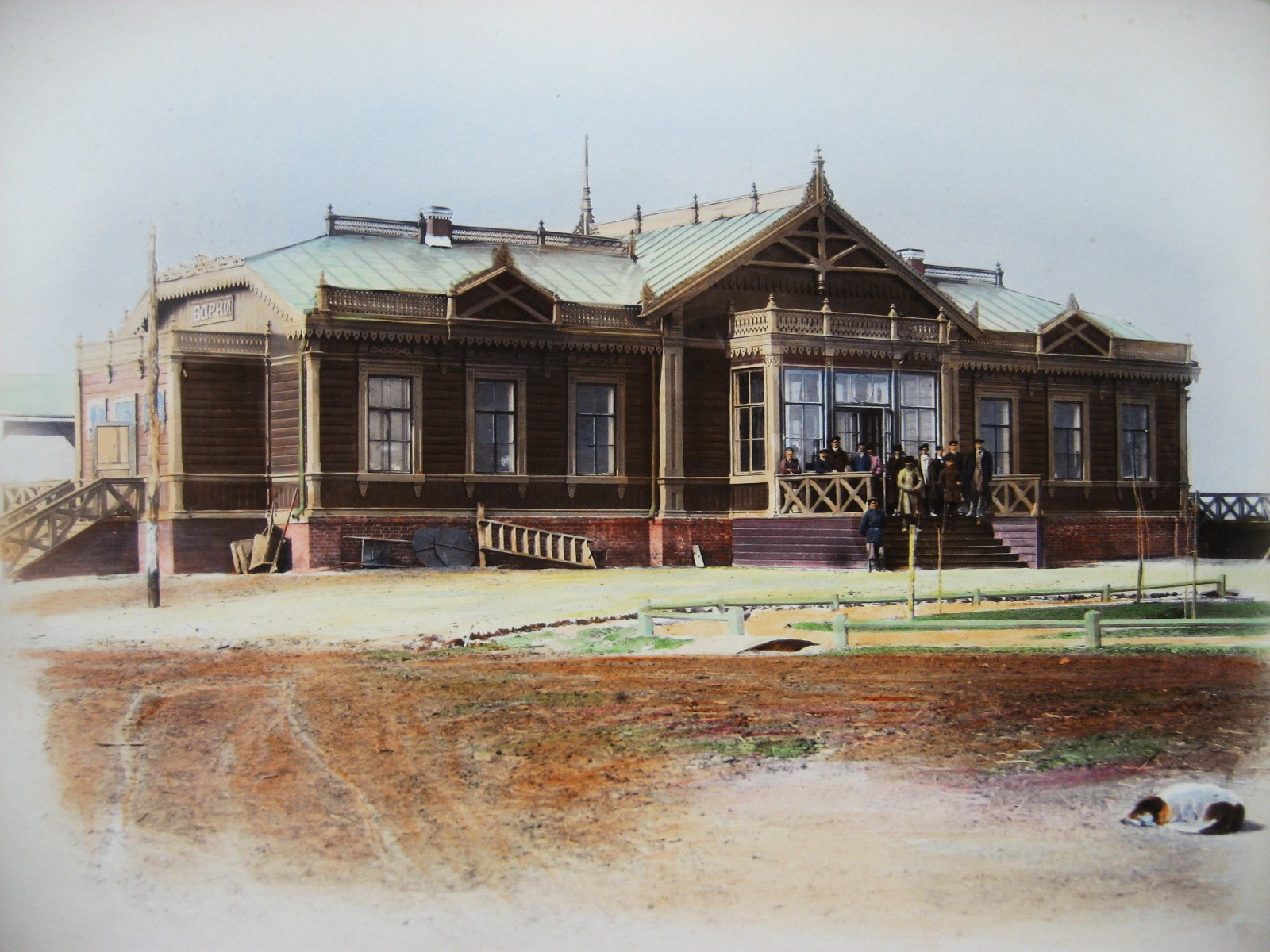 8. Станция Борки.