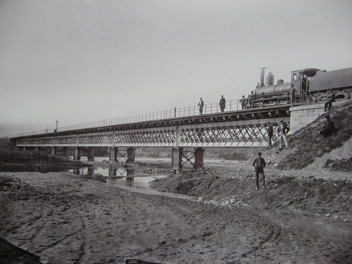 14. Мост через реку Терек