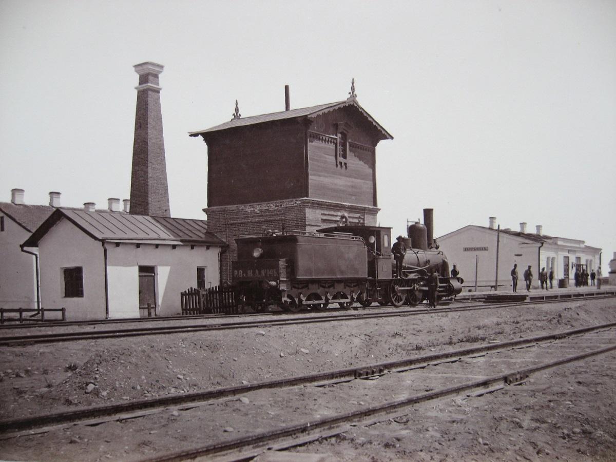 15. Станция Дарг-Кох IV класса