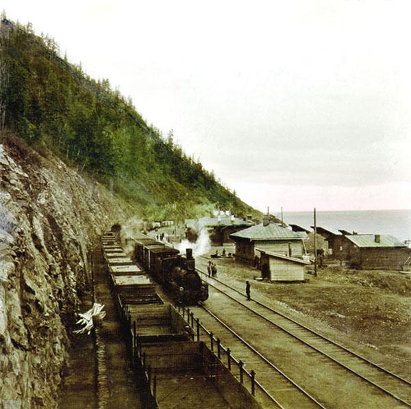 19. Фото 1905 года.