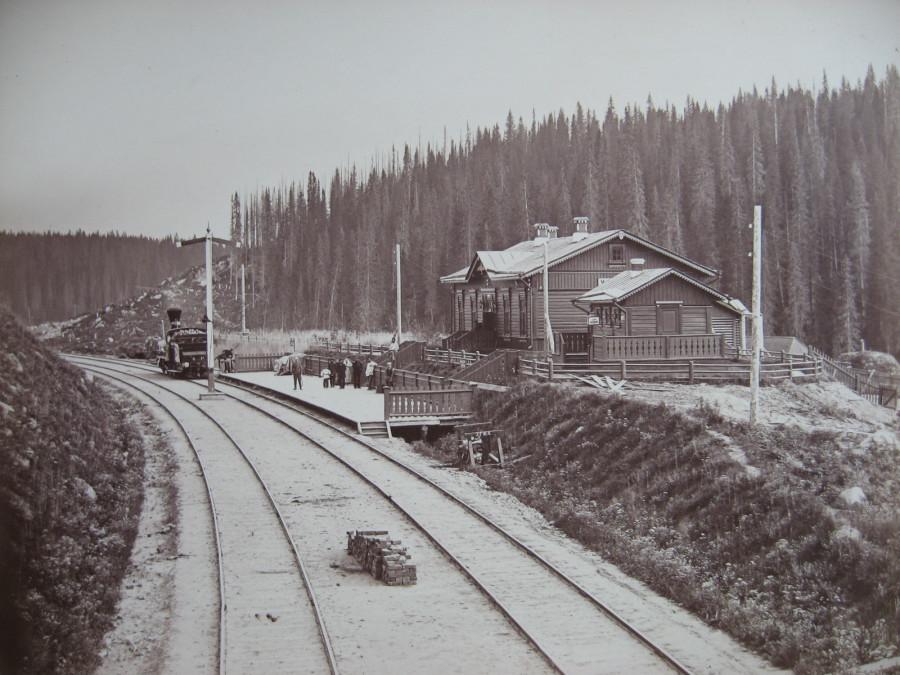 8. Луньевская линия. Станция Усьва.