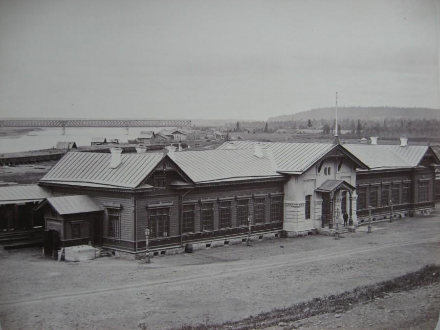 15. Станция Чусовская.