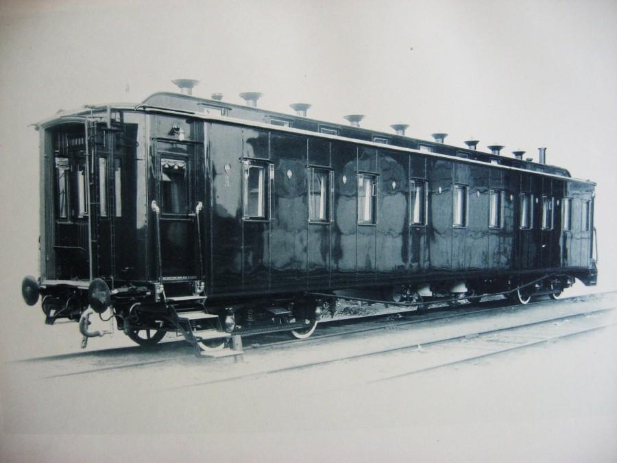 2. Общий вид вагонов поезда.