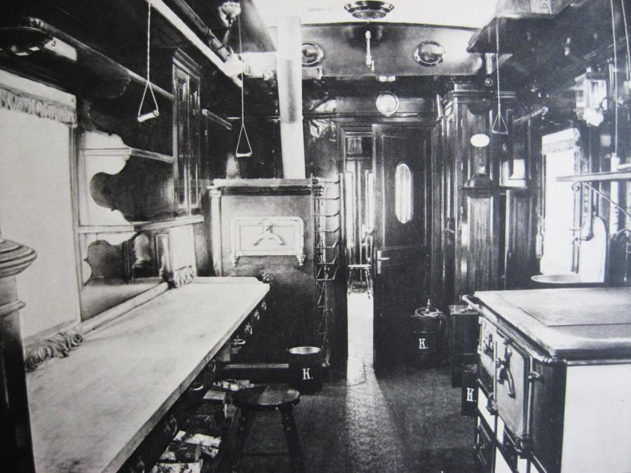 19. Кухня.