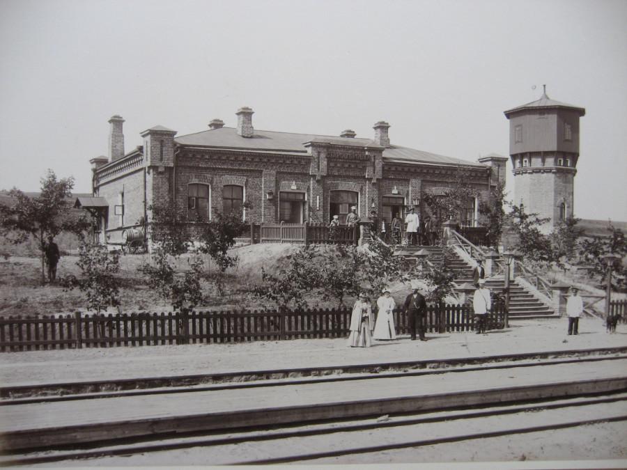 3. Станция Староверовка