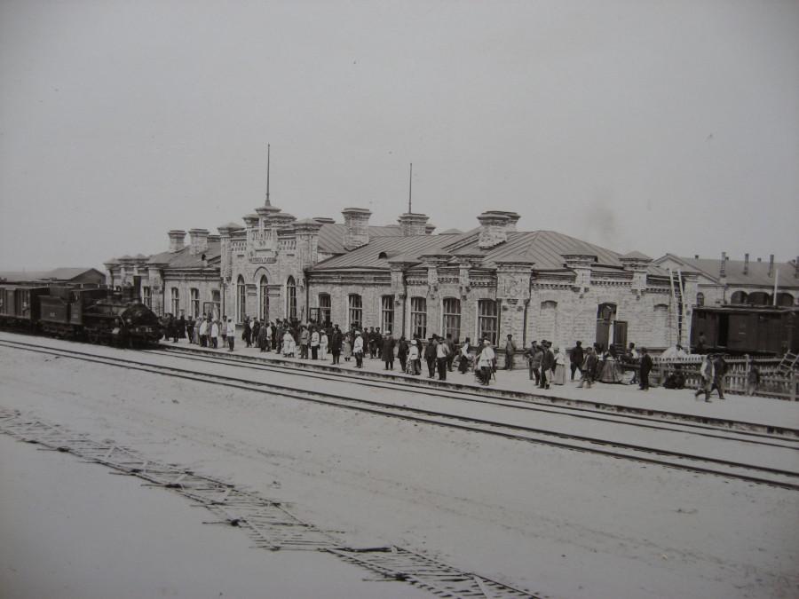 4. Станция Купянск