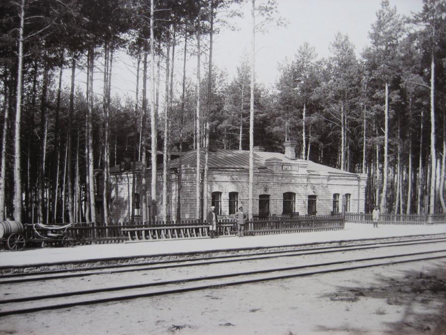 12. Станция Кременная
