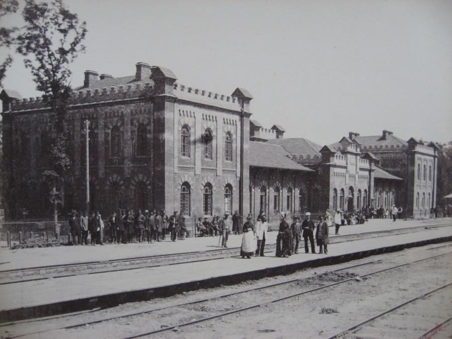 1. Станция Екатеринодар.