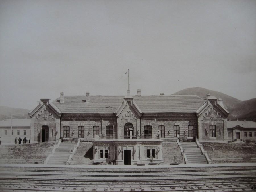5. Станция Новороссийск.