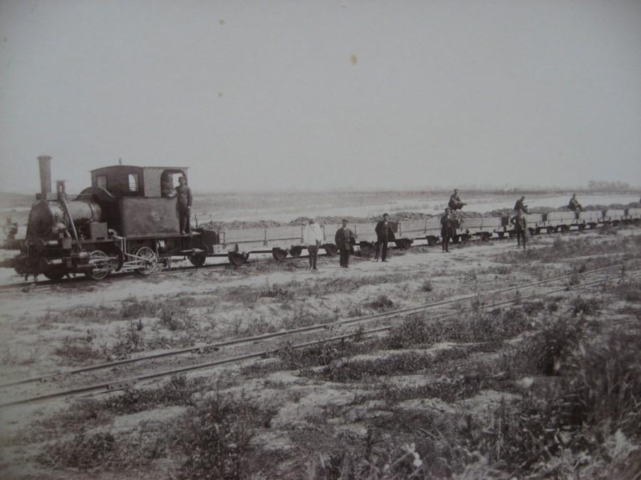 7. Рабочий поезд.
