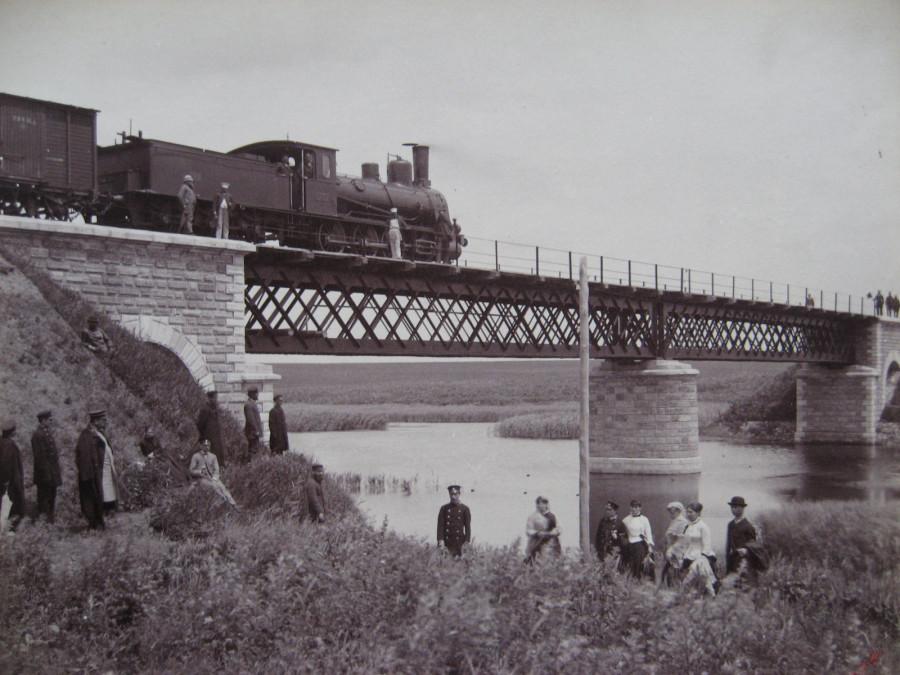 10. Мост через реку Челбас.