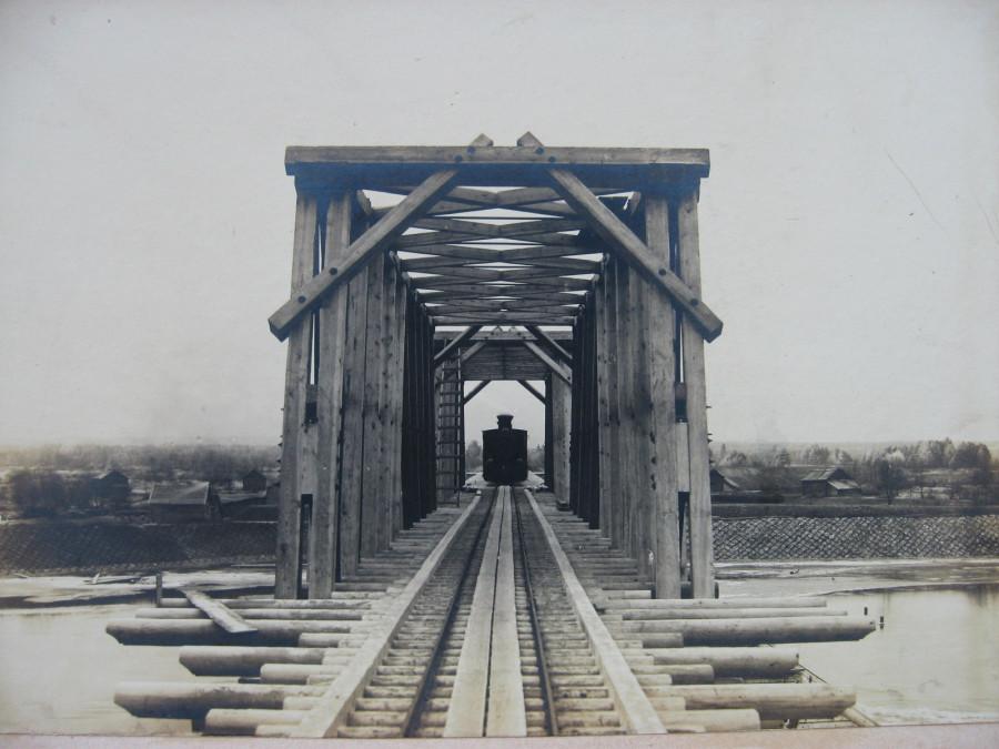 1. Мост через реку Клязьму.