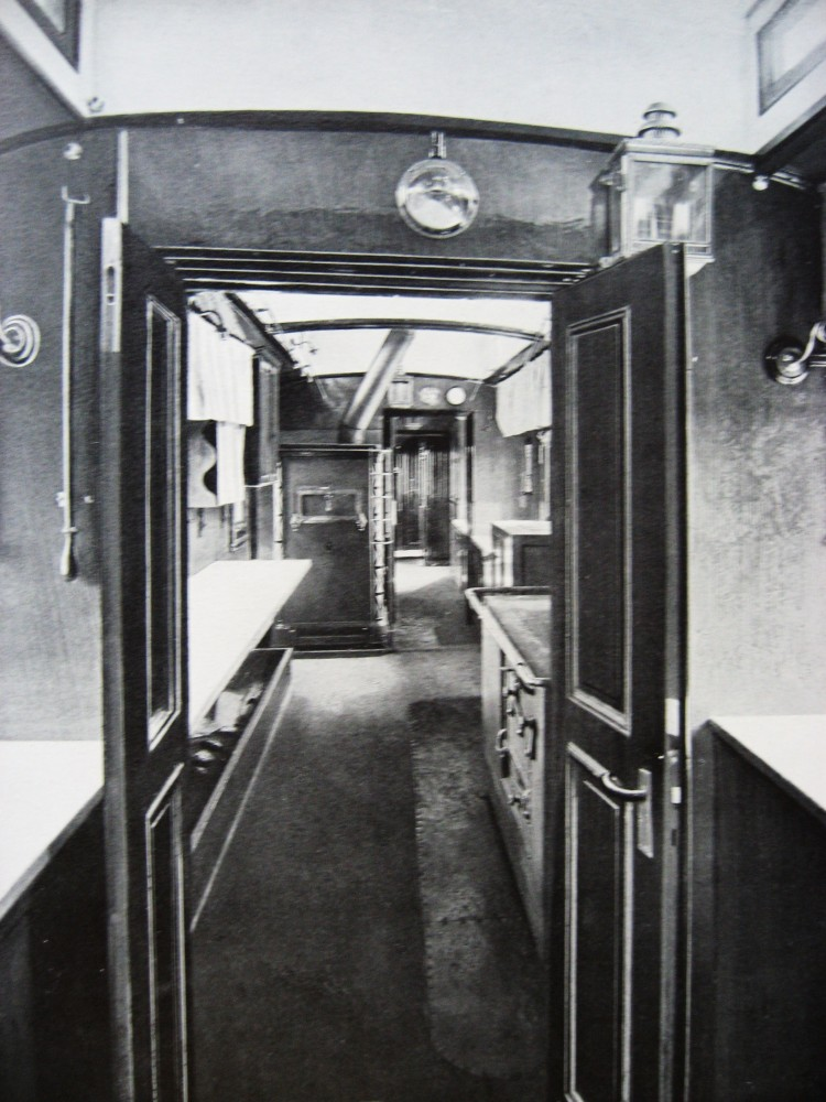 14. Кухня.