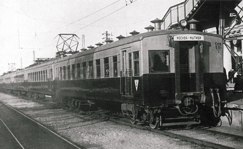 7. Электросекция Мытищи - Москва. Станция Мытищи 1934 год.