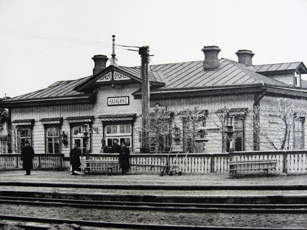 7. Станция IV класса Нахабино.