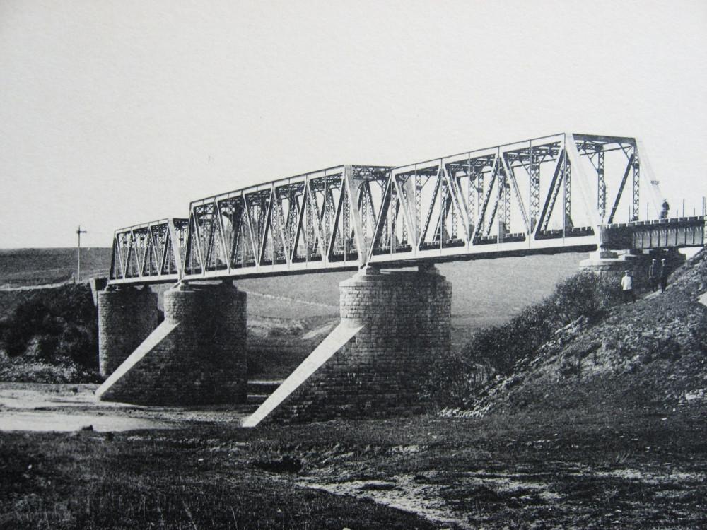 19. Мост через р. Вазусу на 205 версте.