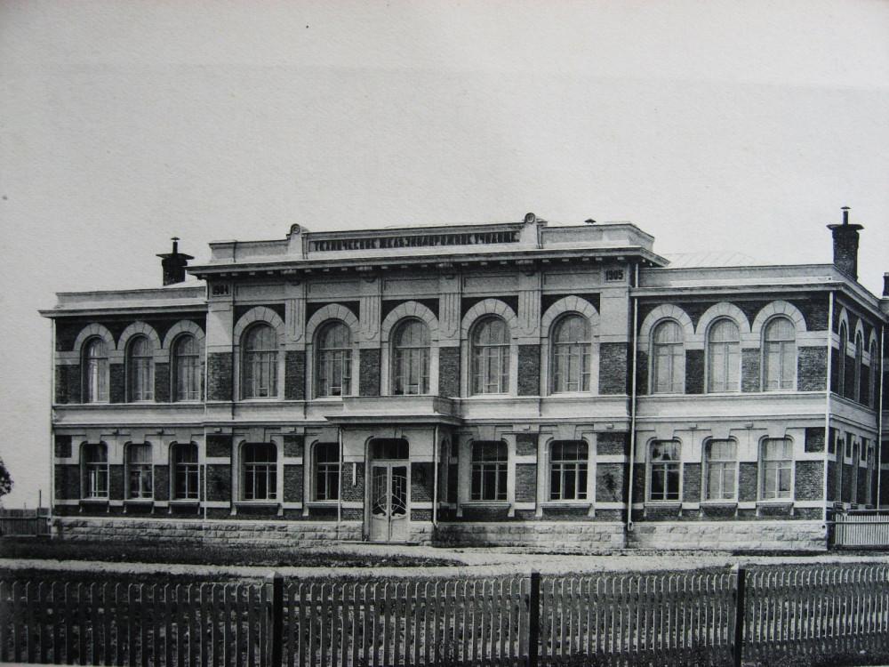 45. Техническое железнодорожное училище в Великих Луках.