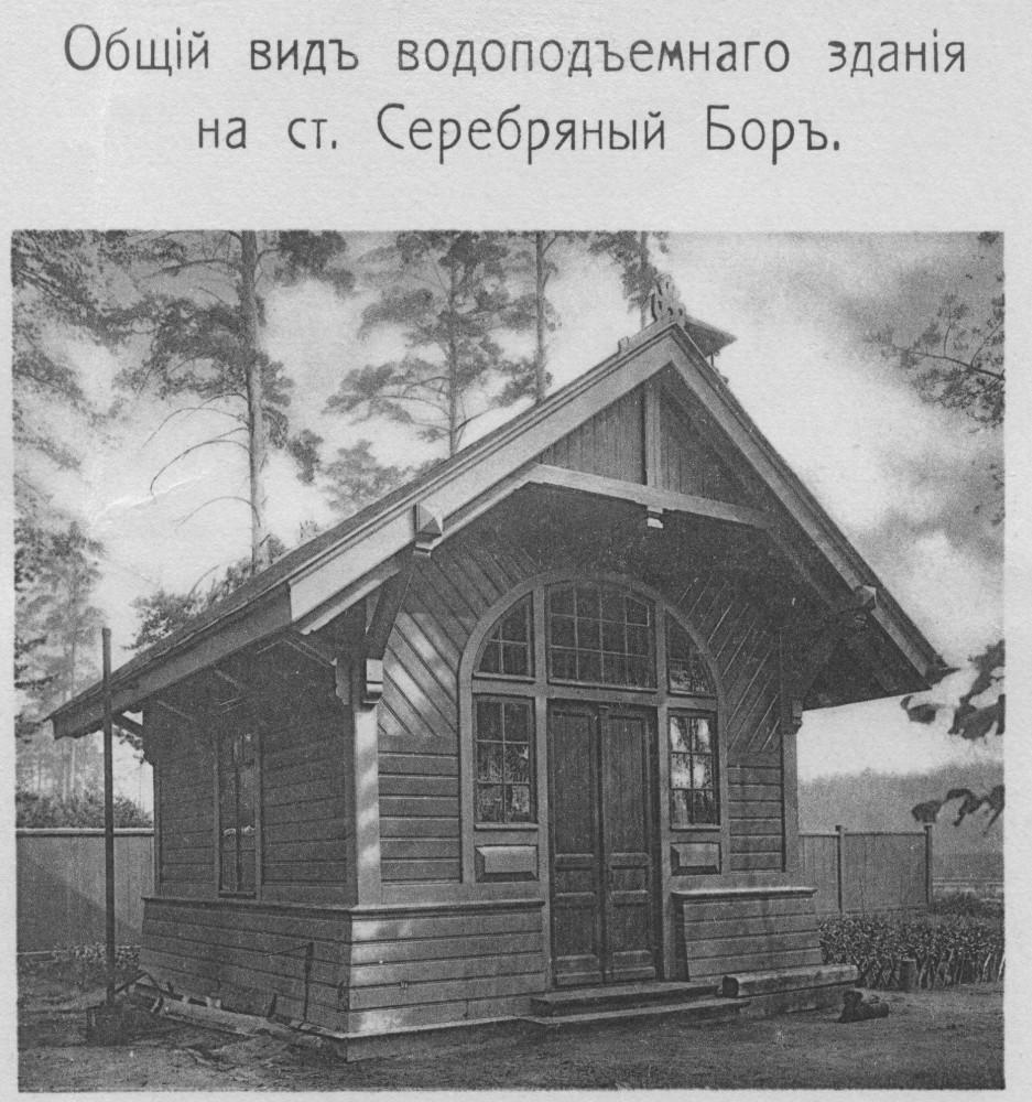 Untitled-35 Водоподъемное здание ст-Серебряный бор