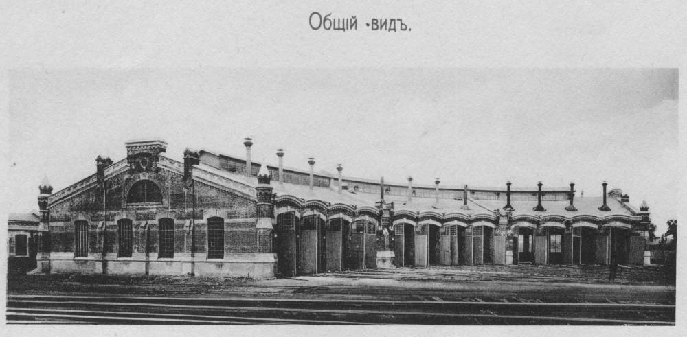 Untitled-39 Паровозное здание ст-Лихоборы