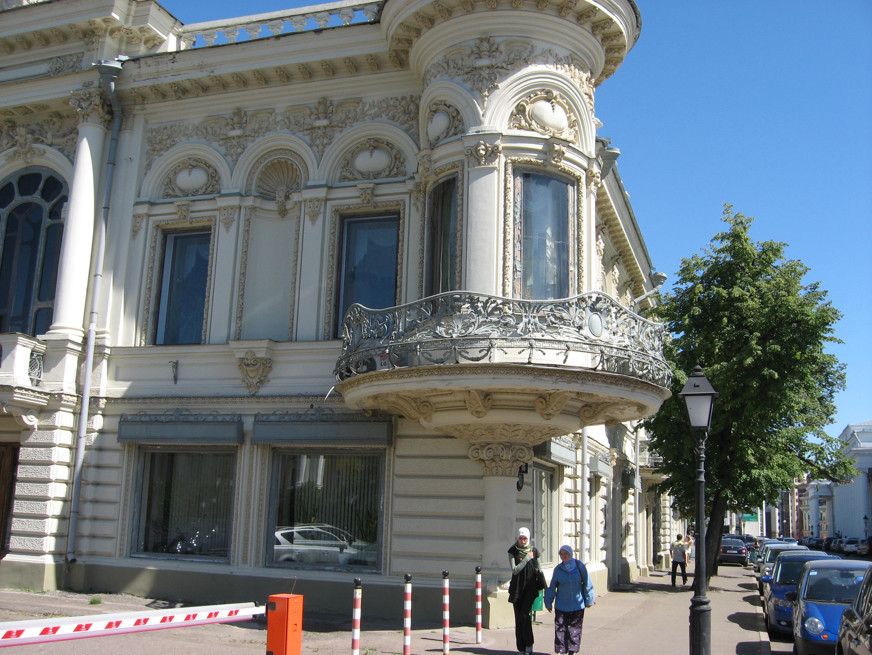 30. Улица Кремлевская.