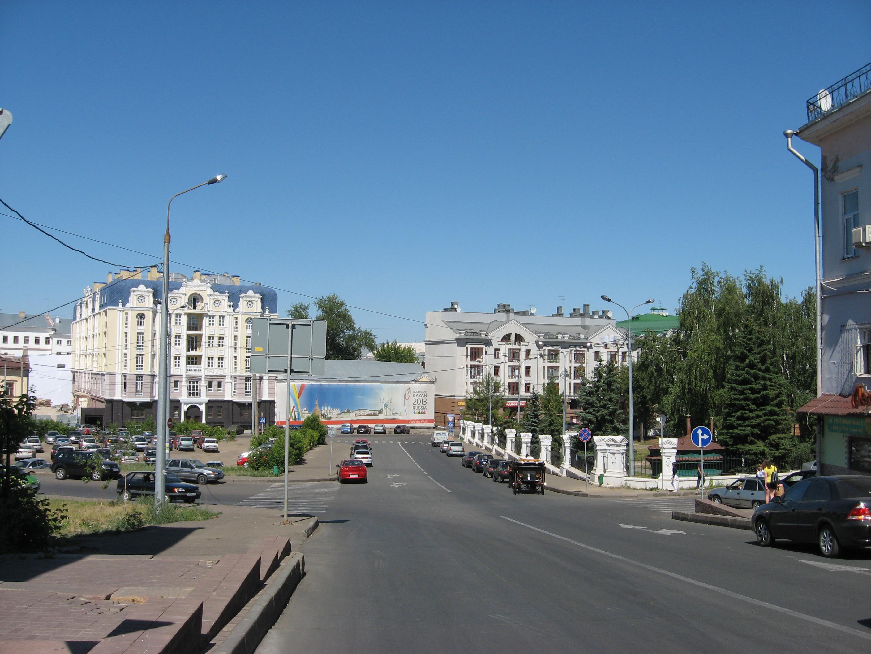 29. Улица Чернышевского.