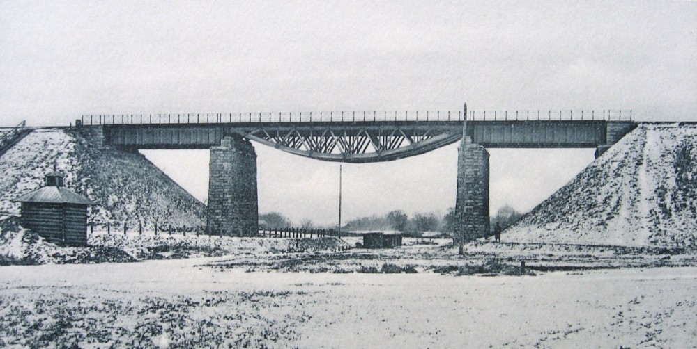 17. Общий вид моста через р.Лихоборку.
