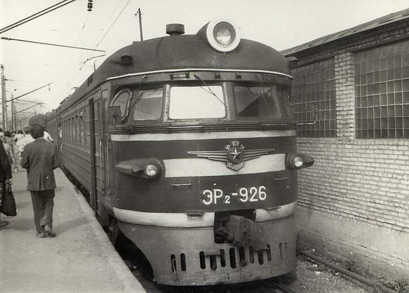 ЭР2-926, ст.Москва-Бутырская, 1989 год.